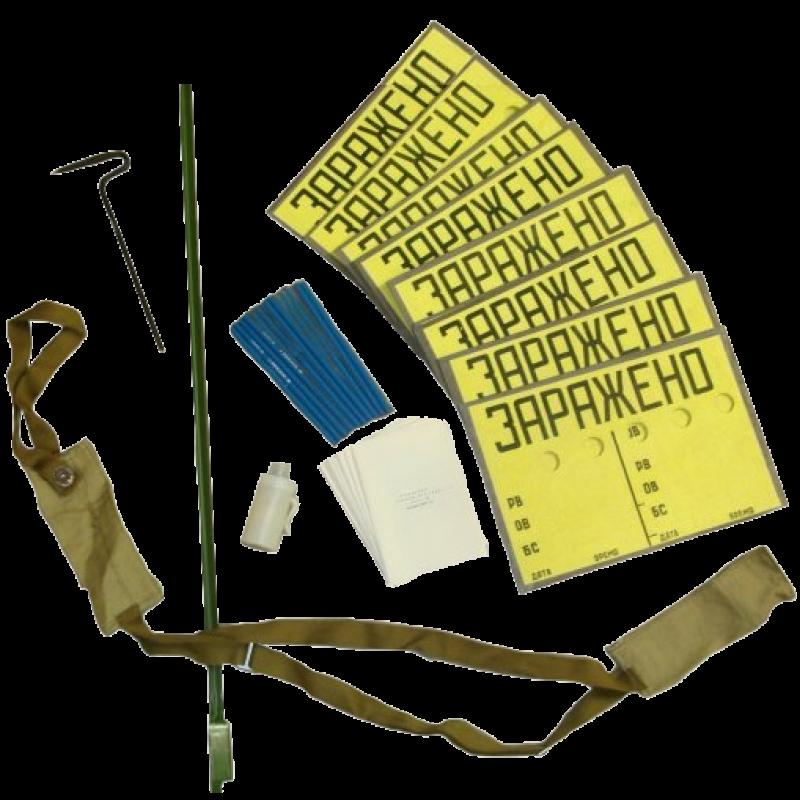 Комплект знаков ограждения КЗО-1МЮ