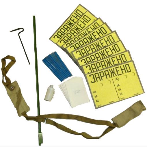 Комплект носимых знаков ограждения КЗО-1М