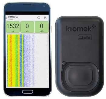 Устройство для идентификации радиоизотопов